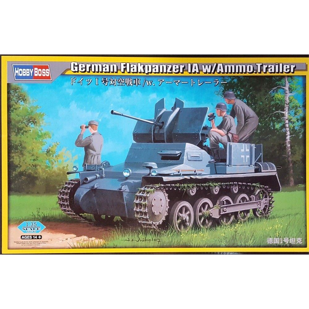 Flakpanzer IA 1/35 HobbyBoss Flakpanzer_hobby_boss