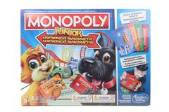Hra Monopoly Junior Electronic Banking