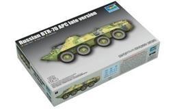 Slepovací model Trumpeter 1:72 Russian BTR- 70 APC late version